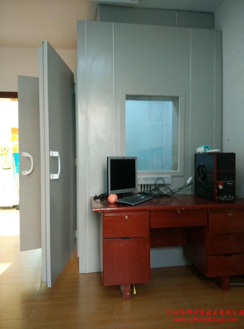 听力筛查电测听室1.jpg